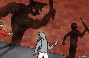 laporkan penyebar terorisme hoax